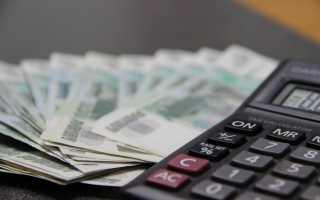 Субсидиарная ответственность при банкротстве
