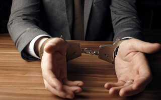 Последствия преднамеренного банкротства