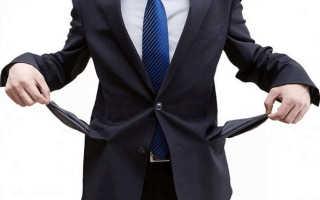 Процедура банкротства компаний