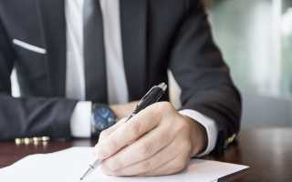 СТ 60 закона о банкротстве