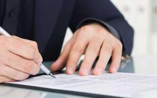 Сопровождение процедур банкротства
