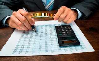 Сбор долга по налогам