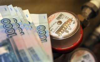 Списание долгов по ЖКХ