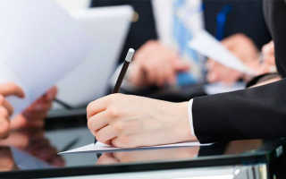 Процедура реализации имущества при банкротстве физлиц