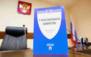 Статья 127 закона о банкротстве