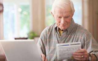 Банкротство пенсионера без имущества