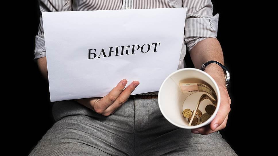 Сроки в деле о банкротстве для кредиторов