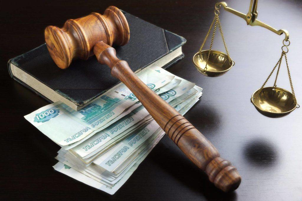 весы молоток судьи деньги
